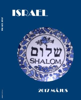 ISRAEL 2017 - Megtekintés