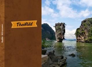 Thaiföld 2019 - Megtekintés
