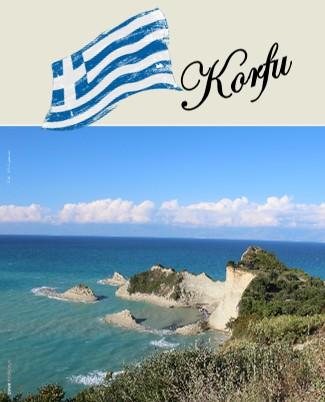 Korfu 2015. szeptember - Megtekintés