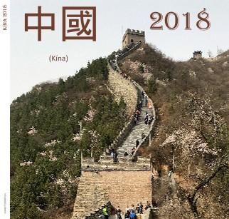 Kína 2018 - Megtekintés