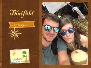 Thaiföld - Megtekintés