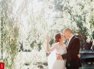 Naša svadba, Martuška a Petrík Saboví, 18.05.2019 - Zobraziť fotoknihu