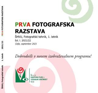 ŠHVU, Fotografski tehnik 1. letnik 2021/22 PRVA FOTOGRAFSKA RAZSTAVA - Pokaži knjigo