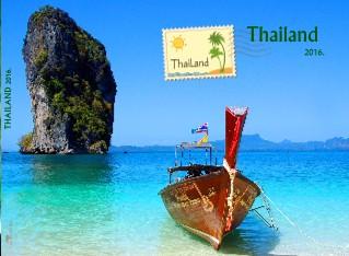 THAILAND 2016. - Pregled