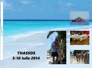 GRECIA (THASSOS) 2014 - Vizualizare