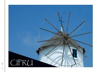 CIPRU - Vizualizare