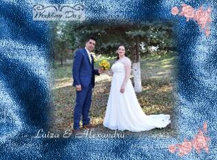 Luiza & Alexandru - Vizualizare