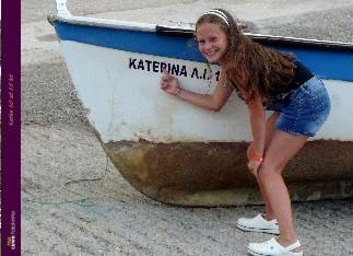Katka 10 až 15 let - Zobrazit knihu
