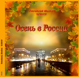 Podzim v Rusku - Petrohrad, Moskva 9/2019 - Zobrazit knihu