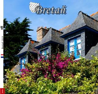 Bretaň - Zobrazit knihu